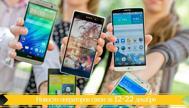 Купить смартфон в 2016 году рейтинг